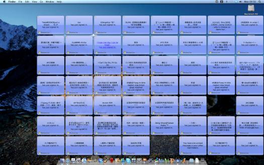 Screen-shot-2009-11-02-at-9.56.01-AM