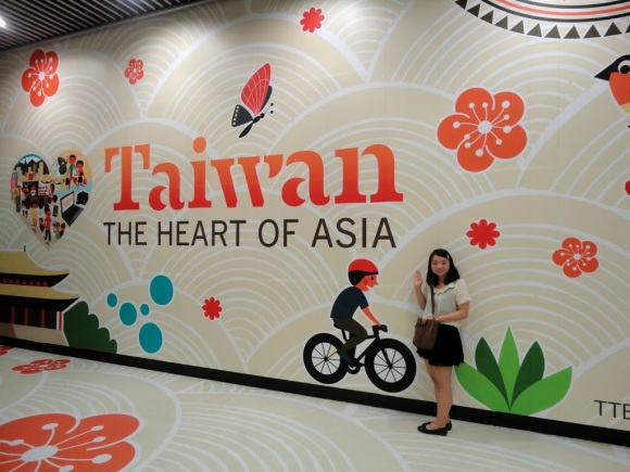 台灣的觀光局也來打廣告了:「Taiwan - THE HEART OF ASIA」