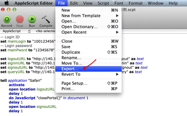 從「檔案」選單中選擇「輸出為」或「另存為」
