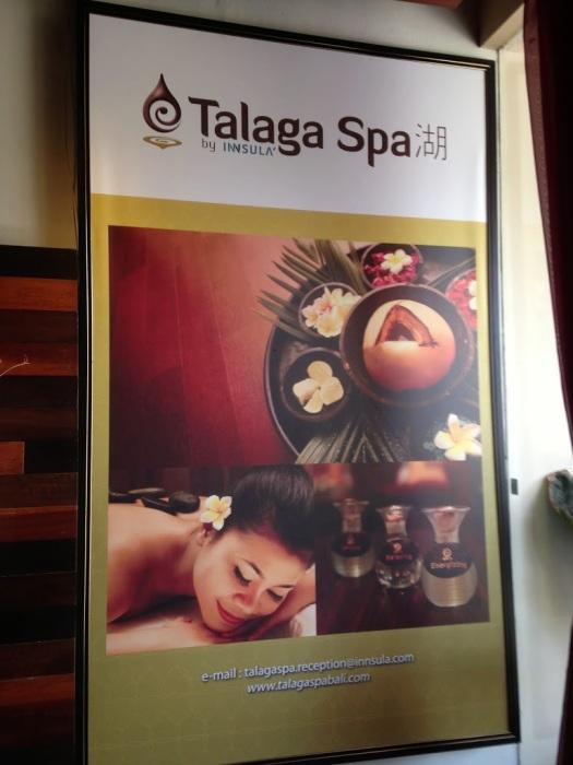 Talaga SPA 湖。有「湖」字可能比較潮