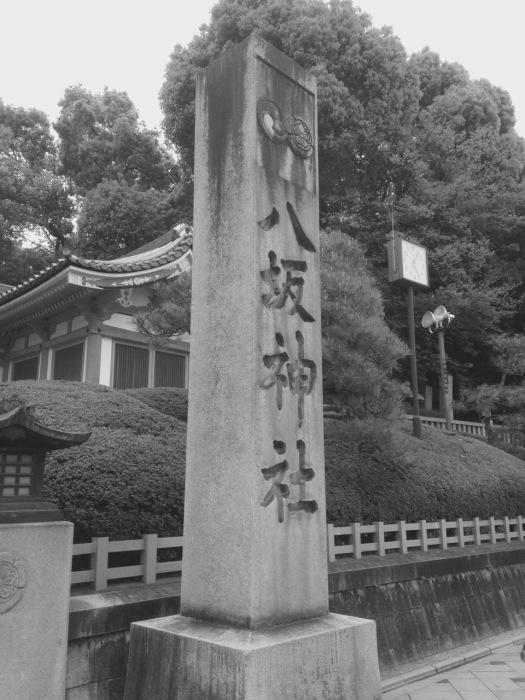 kyoto-osaka - 38