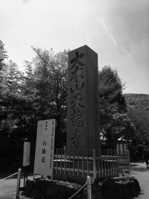 kyoto-osaka - 54