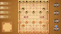 chess_chinese