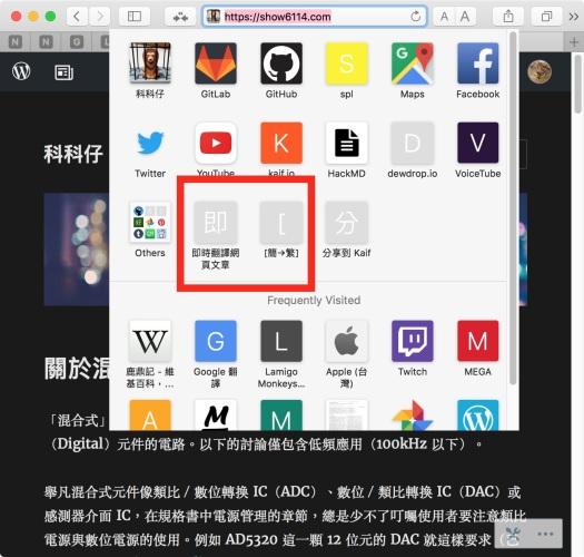 bookmark-translator.jpg