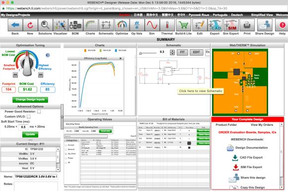 design-tools1