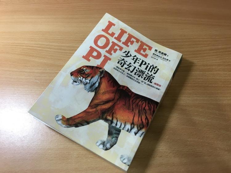 life-of-pi01.jpg