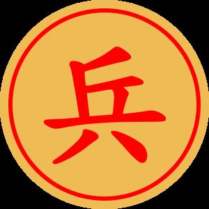 1024px-xiangqi_sl1-svg